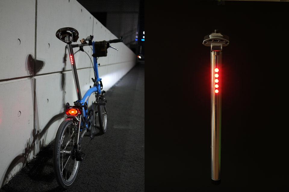 Подседельник для велосипеда EpicBike LightSkin