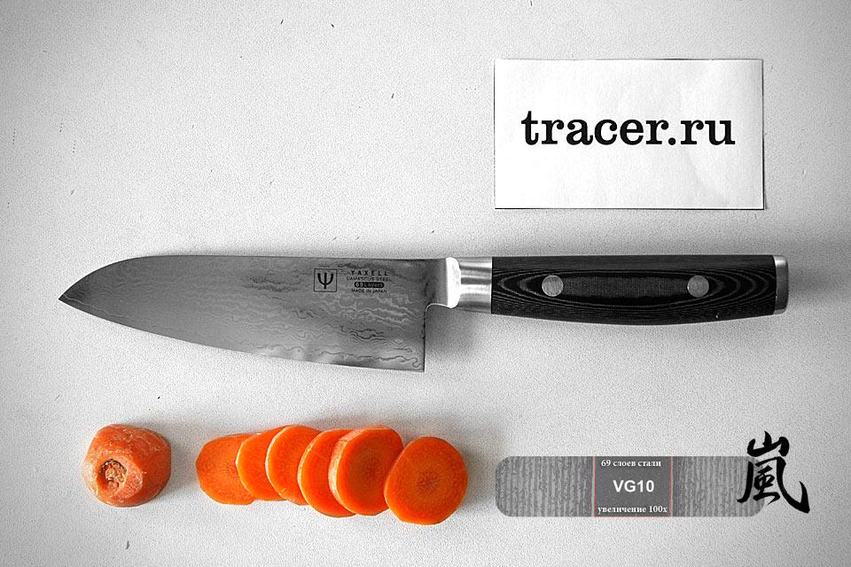 Японский кухонный нож Yaxell Damaskus Ran Santoku с клинком из 69 слоев стали
