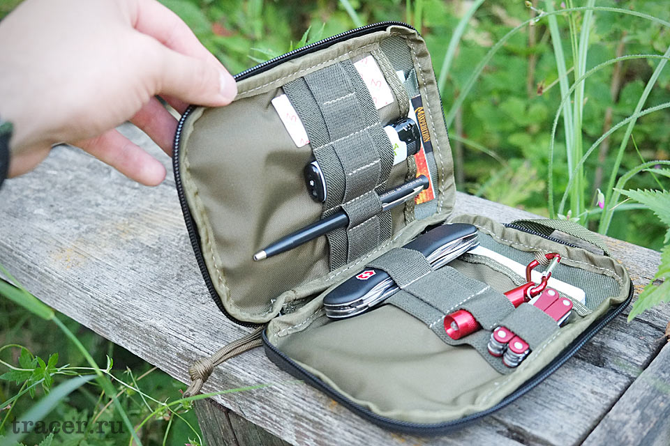Maxpedition-EDC-POCKET-ORGANIZER