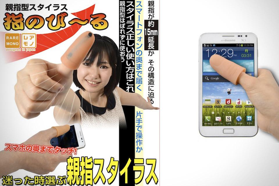 Удлинитель большого пальца Thumb Extender для пользователей лопатофонов