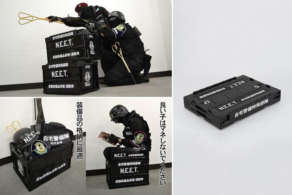 Военизированный ящик NEET Barricade Box для хранения вещей