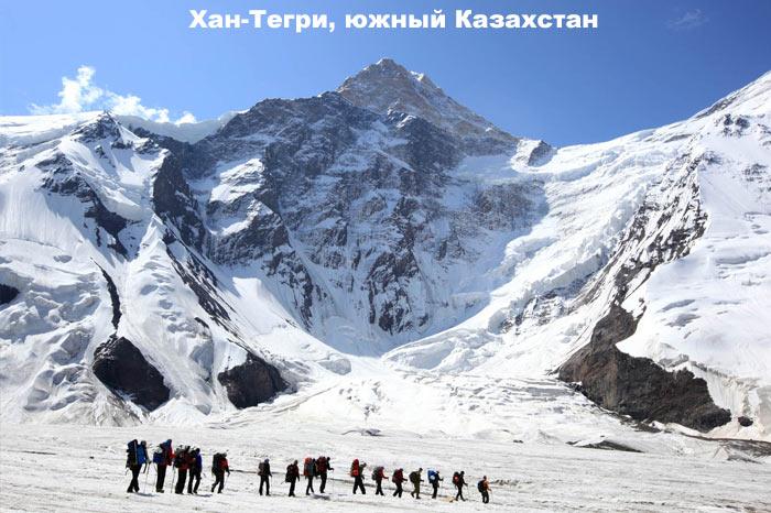 Хан-Тегри, Южный Казахстан
