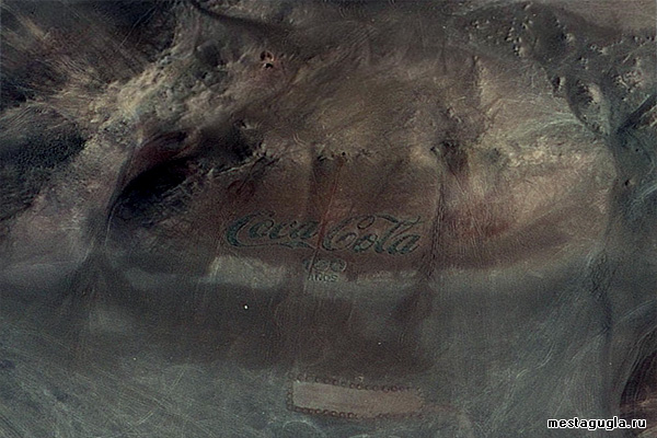 Логотип компании Кока-Кола в Чили