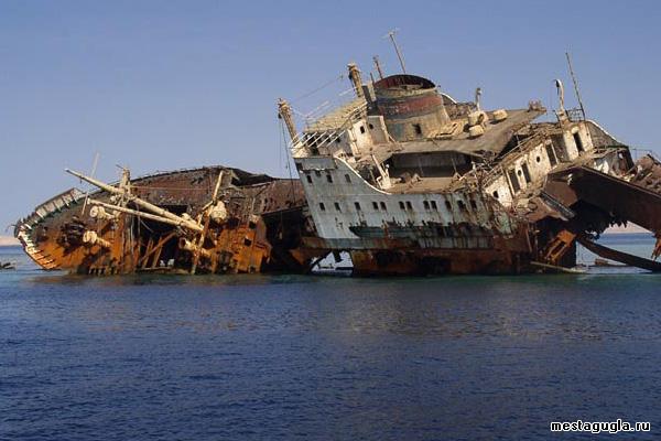 Севший на мель корабль Лара