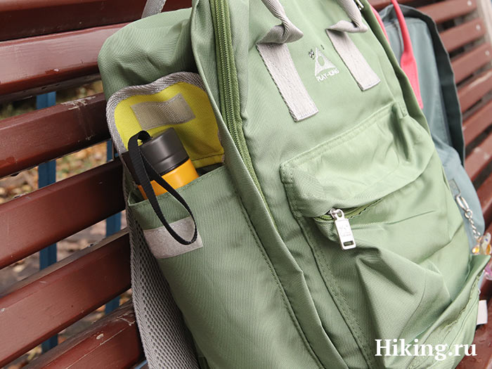 карман рюкзак для бутылки