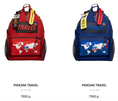 рюкзаки из Орла и Решки