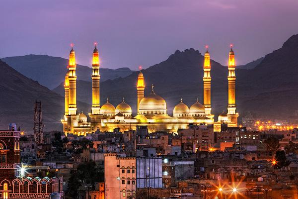 Мечеть Эль-Салех, Йемен